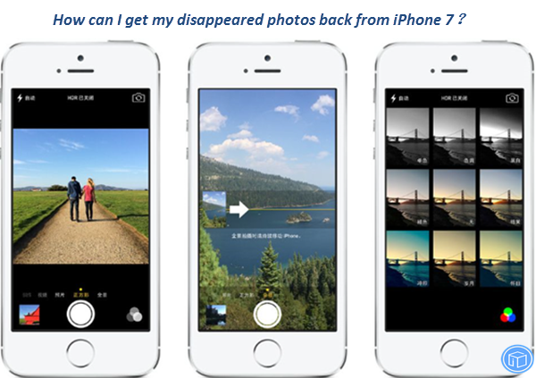 retrieve missing photos from iphone