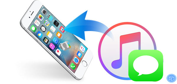 restore-messages-from-corrupt-itunes