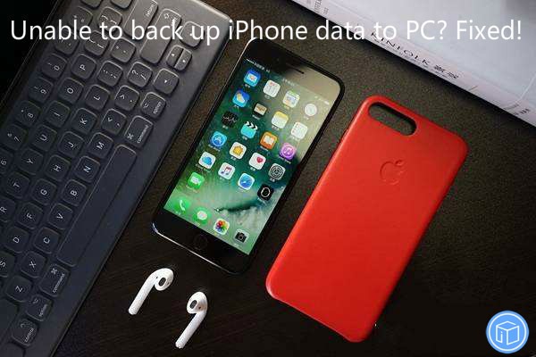 transfer data from iphone to pc