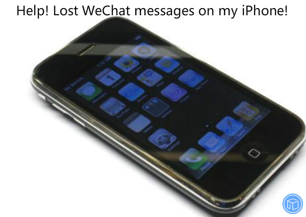 restore missing wechat messages